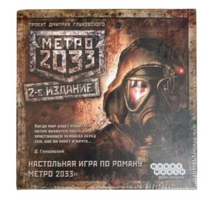 Metro 2033 board game rus