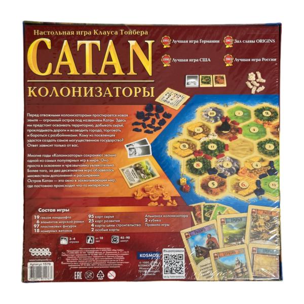 Catan_Colonizers_rus_1