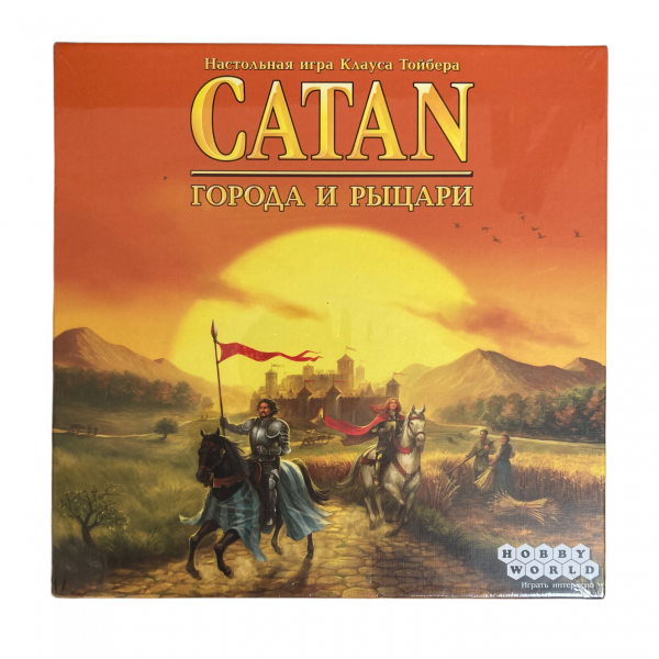 CATAN_Cities_and_Knights_1