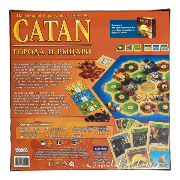 CATAN_Cities_and_Knights